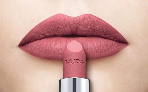 Pupa Im Matt Pure Colour Lipstick - 011 Intense Nude